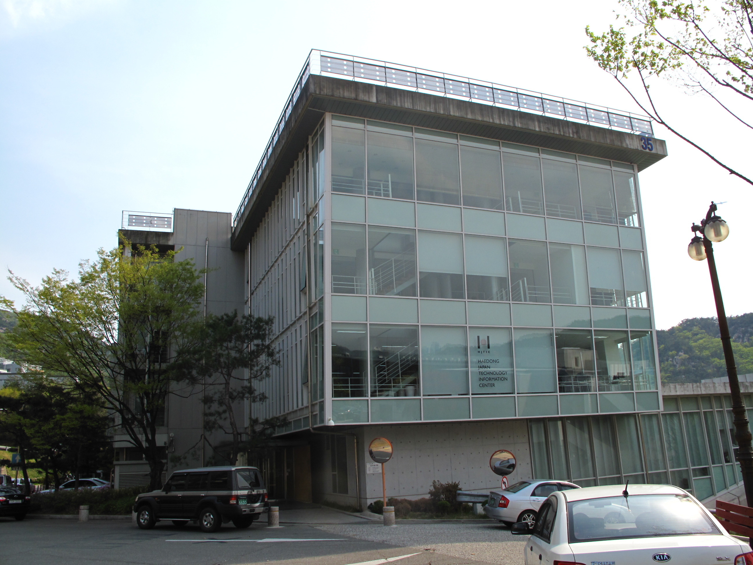 해동일본기술정보센터 전경