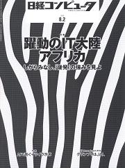 책 커버 표지