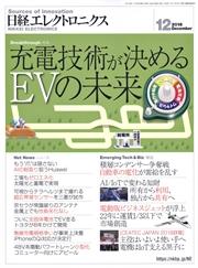 충전 기술이 결정하는 EV의 미래