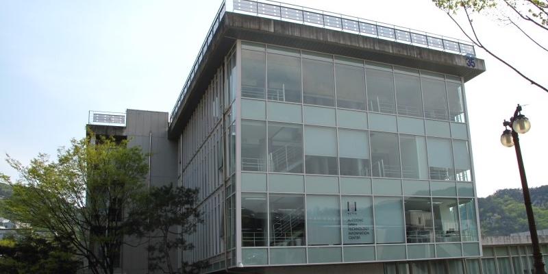 해동일본기술센터